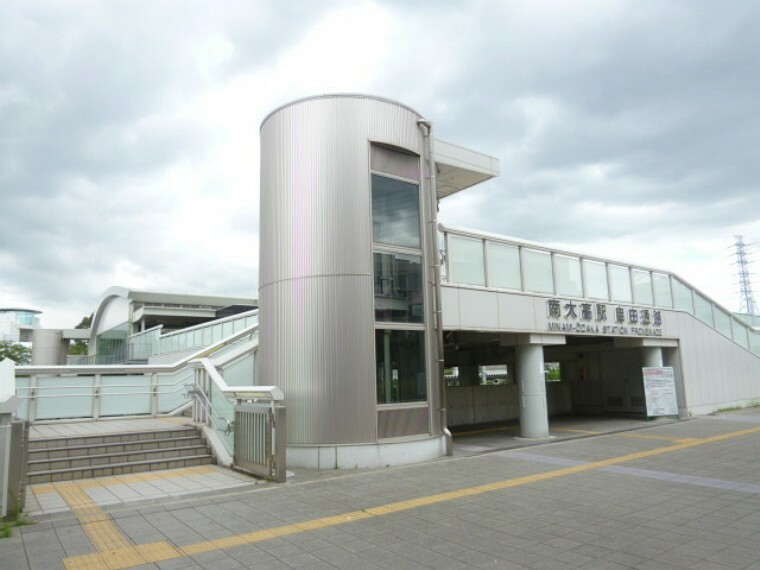 JR東海道本線「南大高」駅 徒歩28分