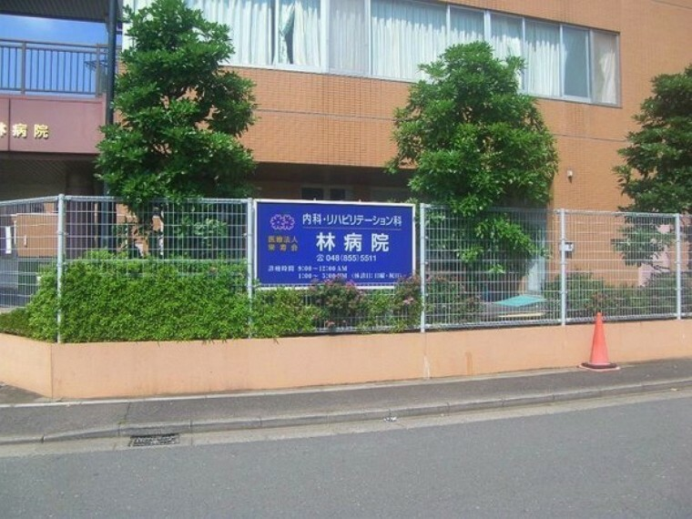 病院 医療法人栄寿会林病院
