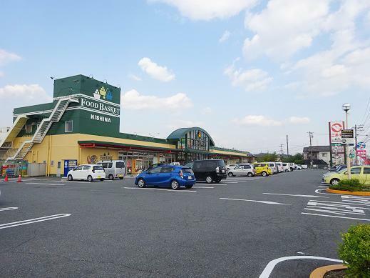 スーパー ニシナフードバスケット西大寺店