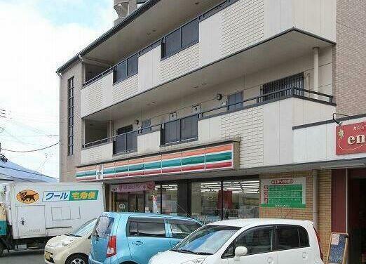 コンビニ セブンイレブン小倉企救丘2丁目店