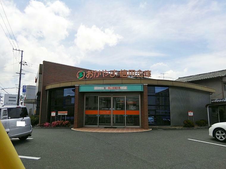 銀行 おかやま信用金庫松新町支店