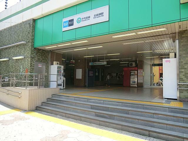 東京メトロ千代田線 北綾瀬駅