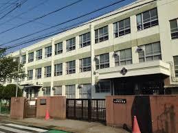 小学校 名古屋市立小学校 平針南小学校 愛知県名古屋市天白区平針南4丁目402
