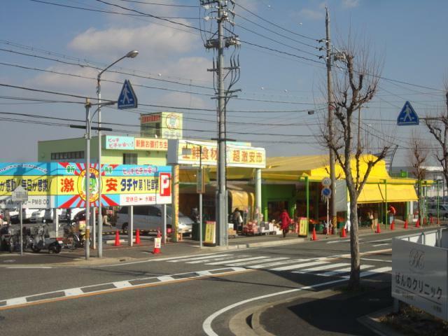 スーパー タチヤ平針店 愛知県名古屋市天白区中平2丁目3004