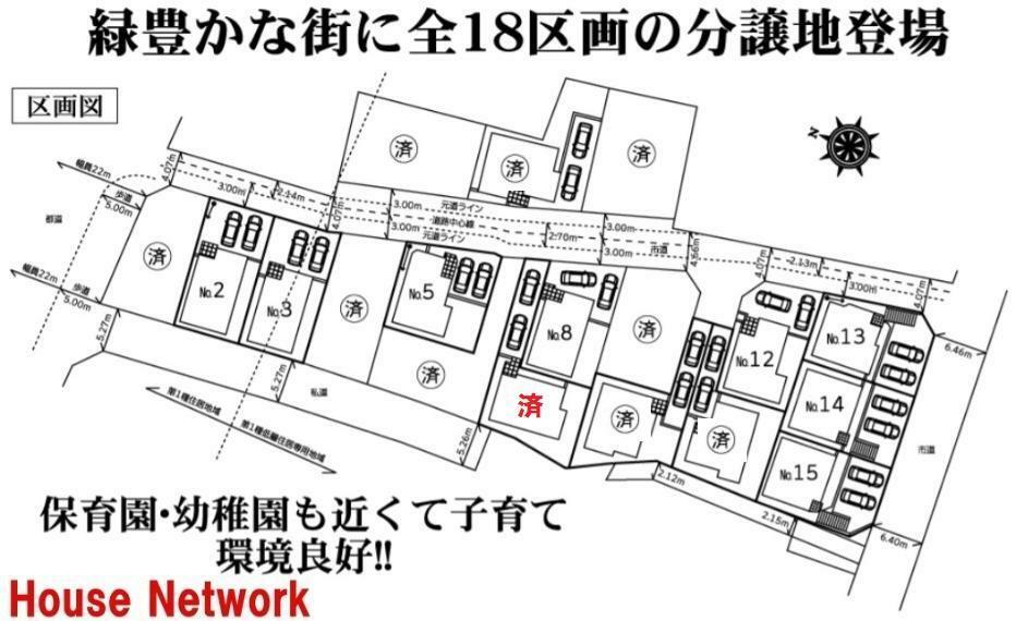 区画図 12号棟・建物は近隣の同建設会社施工の完成物件がご覧になれます。