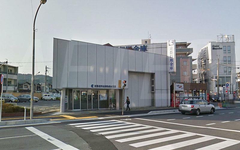 銀行 京都信用金庫 物集女支店