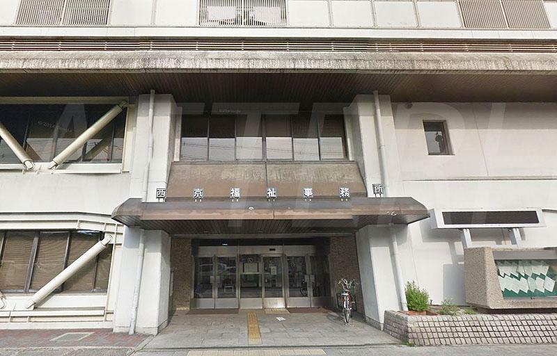 役所 京都市 西京区役所