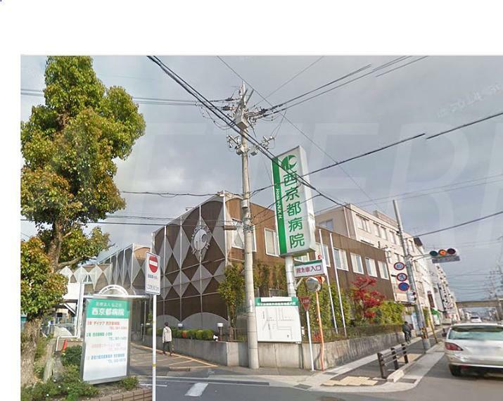 病院 西京都病院