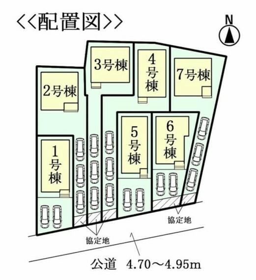 区画図 南側4.7~4.95m公道に接面(協定地6.21m2あり) 駐車スペース並列2台!
