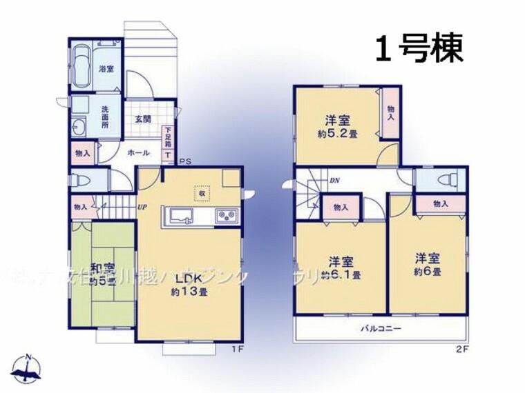 間取り図 1号棟:家族との会話が自然と増えるリビングイン階段^^全居室二面採光で陽当り風通し良好。収納スペース豊富。