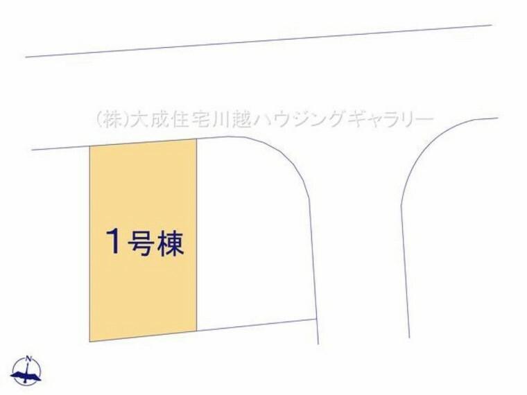 区画図 1号棟:駐車スペース1台分ございます。