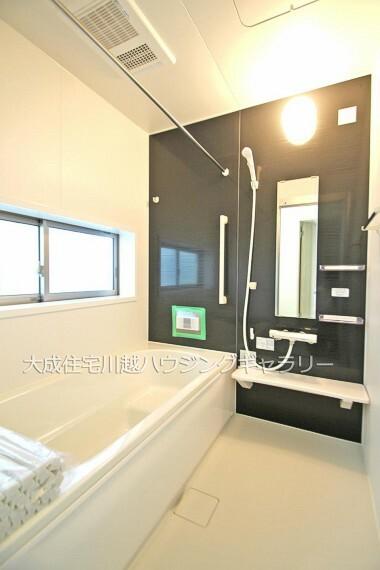 浴室 雨の日の洗濯物も安心の浴室換気乾燥暖房機付きです。 1号棟:現地写真2021.10.11撮影