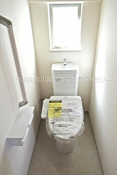 トイレ 1・2Fにトイレがございます。 1号棟:現地写真2021.10.11撮影