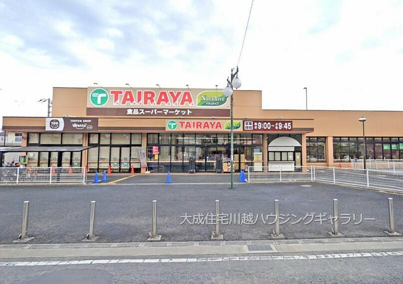 スーパー エコスTAIRAYA川越霞ケ関店(徒歩12分。スーパー周辺には飲食店も点在していて生活環境良好です^^)