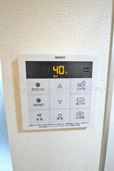 発電・温水設備 室内給湯器 現地写真2021.10.11撮影