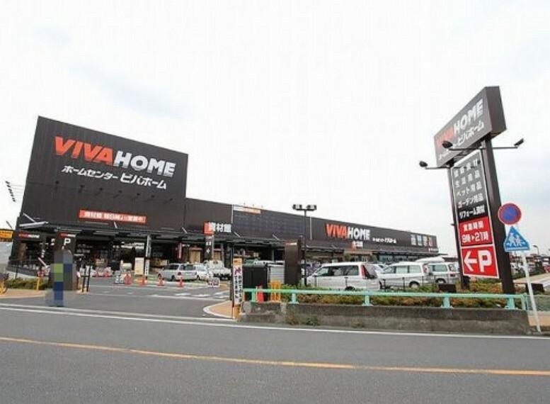ホームセンター 【ホームセンター】ビバホーム志木店まで650m