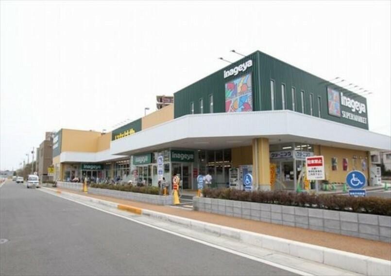 スーパー 【スーパー】いなげや志木柏町店まで340m