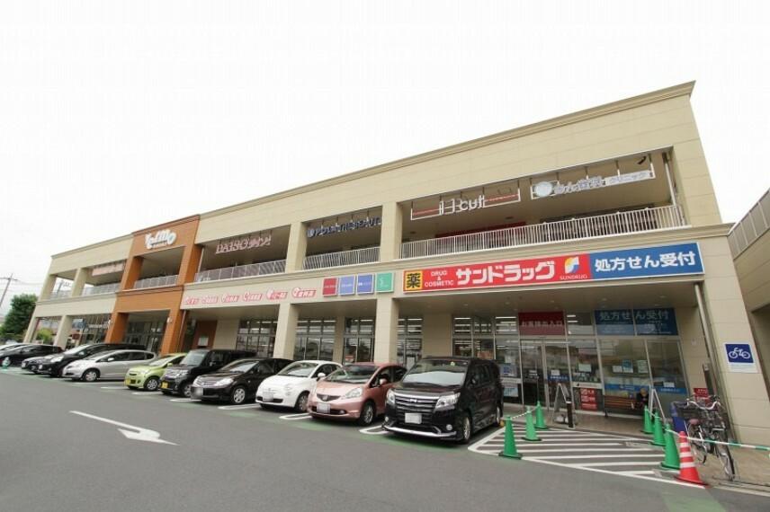 ショッピングセンター 【ショッピングセンター】ヴェルモ志木まで750m