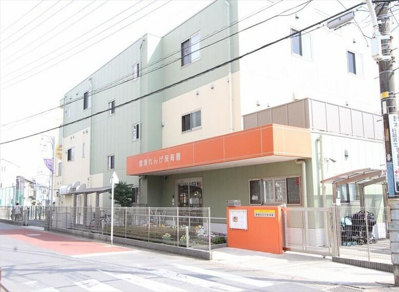 幼稚園・保育園 【保育園】鶴瀬れんげ保育園まで500m