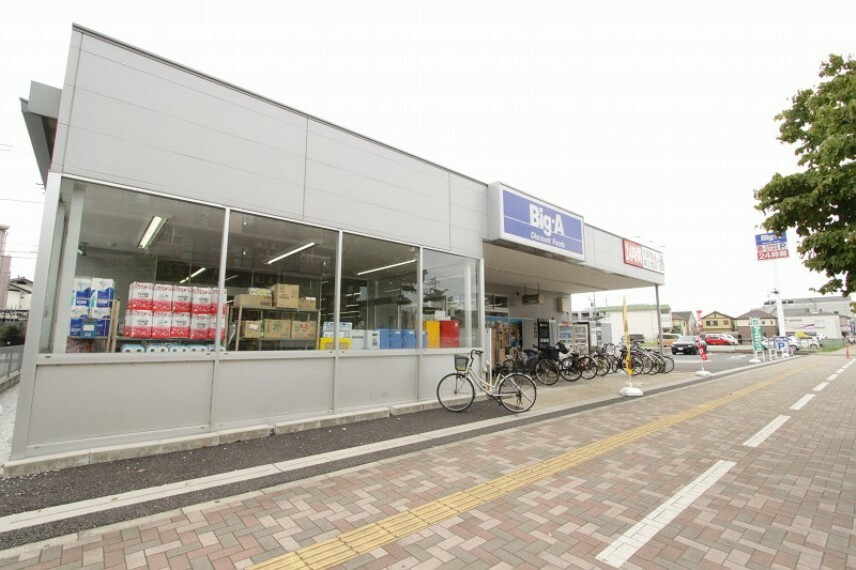 スーパー 【スーパー】ビッグ・エー富士見鶴瀬西店まで760m