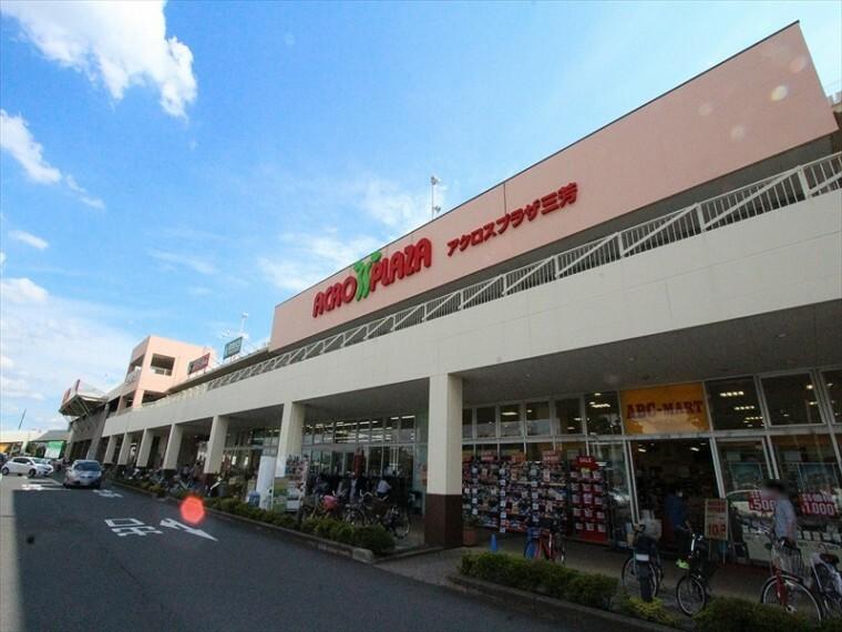 ショッピングセンター 【ショッピングセンター】アクロスプラザ三芳まで1300m