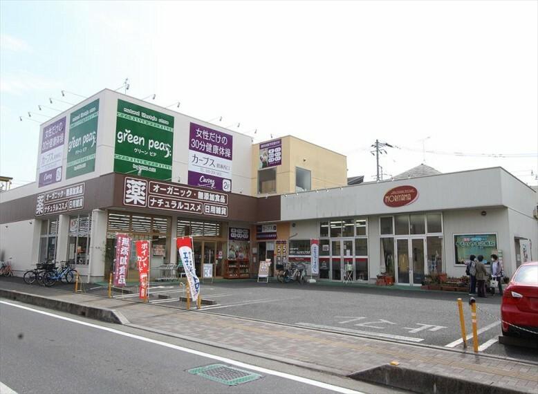 ドラッグストア 【ドラッグストア】グリーンピア鶴瀬西口店まで570m