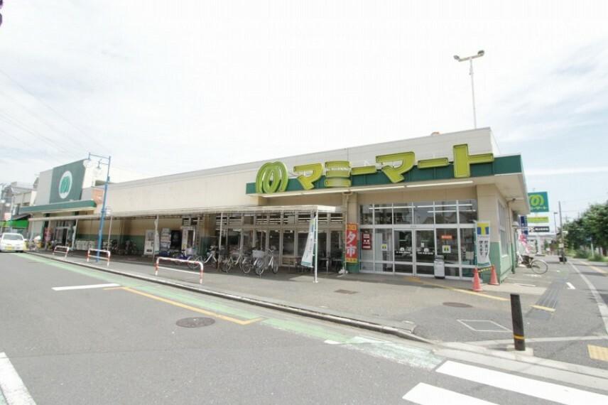 スーパー 【スーパー】マミーマート三芳店まで540m