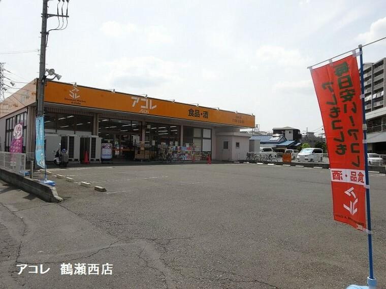 スーパー 【スーパー】アコレ鶴瀬西店まで740m