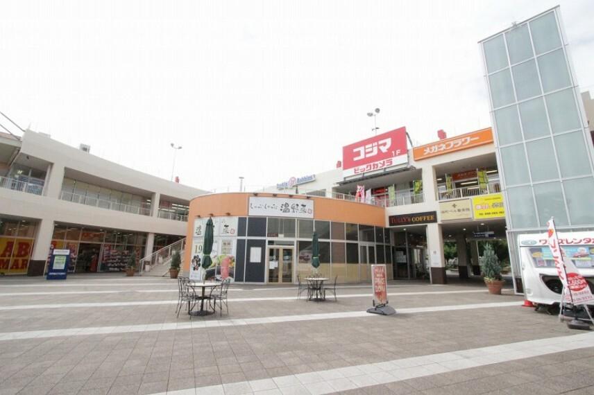 ショッピングセンター 【ショッピングセンター】アクロスプラザ三芳まで1190m