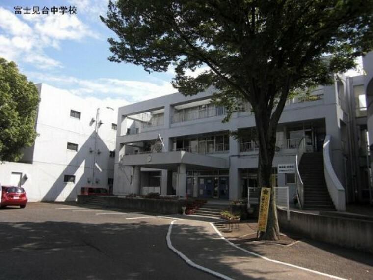中学校 【中学校】富士見市立富士見台中学校まで2100m
