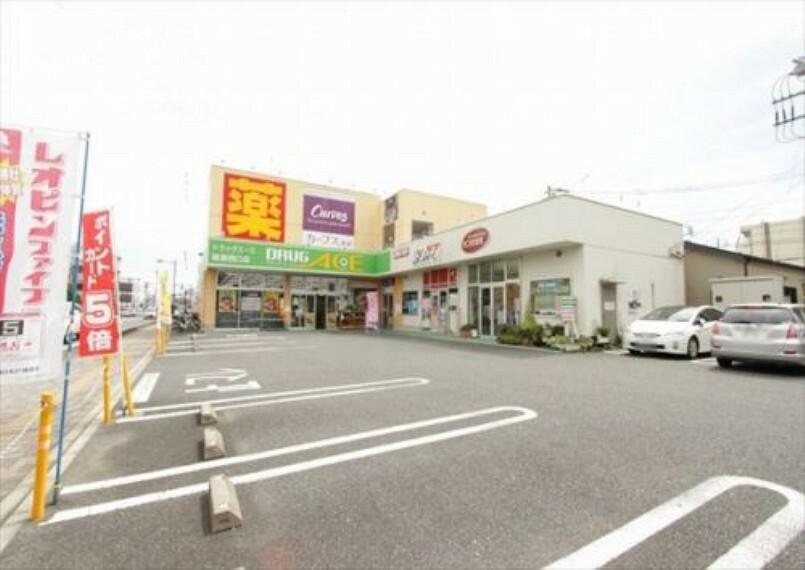 ドラッグストア 【ドラッグストア】ドラッグエース鶴瀬西口店まで570m