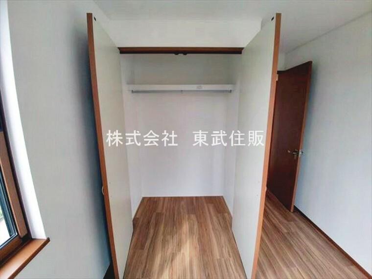 収納 2階西側5.3帖洋室の収納です