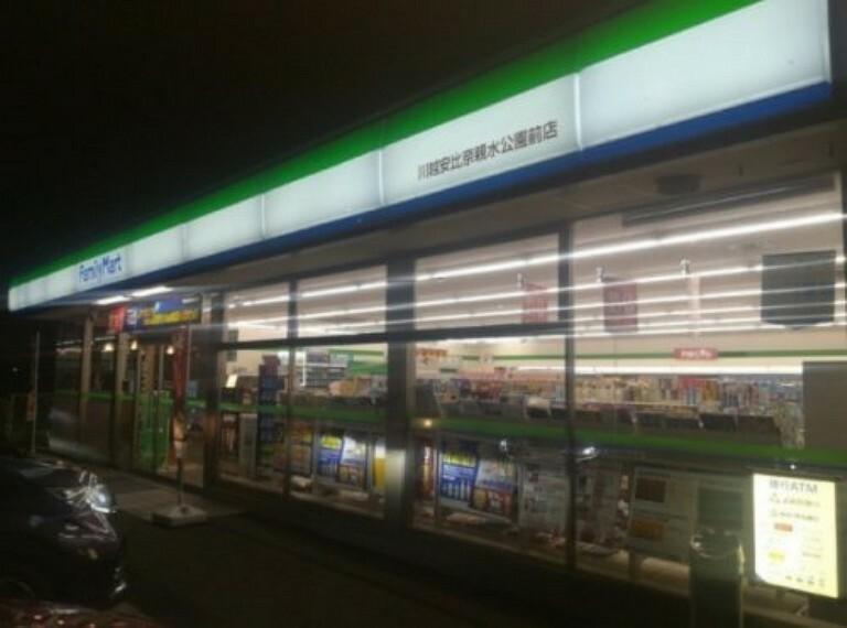 コンビニ 【コンビニエンスストア】ファミリーマート 川越安比奈親水公園前店まで1020m