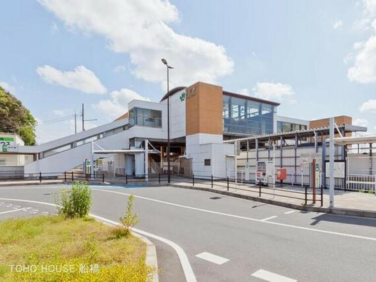 総武本線「物井」駅 距離400m