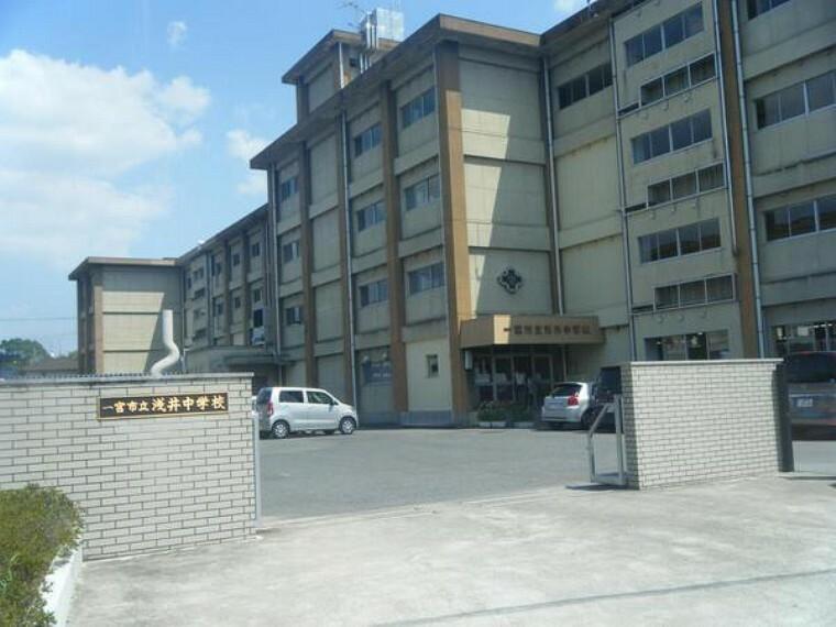 中学校 一宮市立浅井中学校