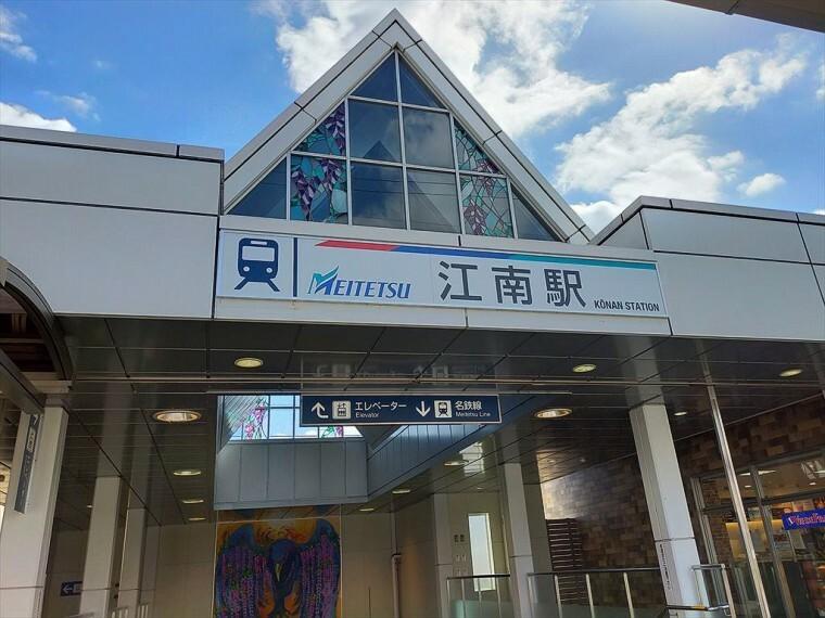 名鉄犬山線江南駅