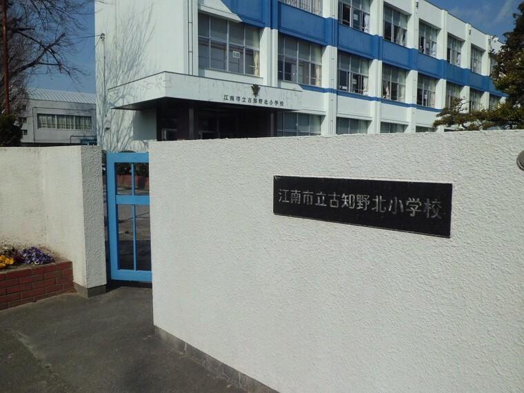 小学校 古知野北小学校