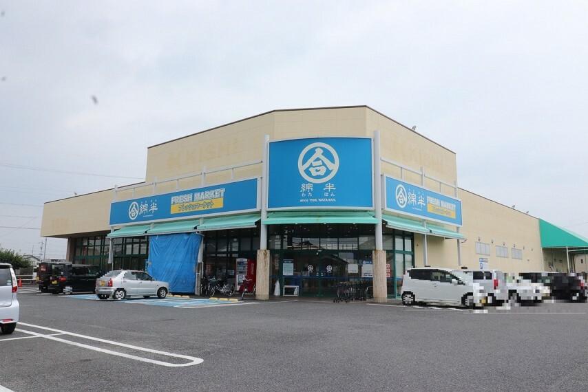 スーパー 綿半 浅井店