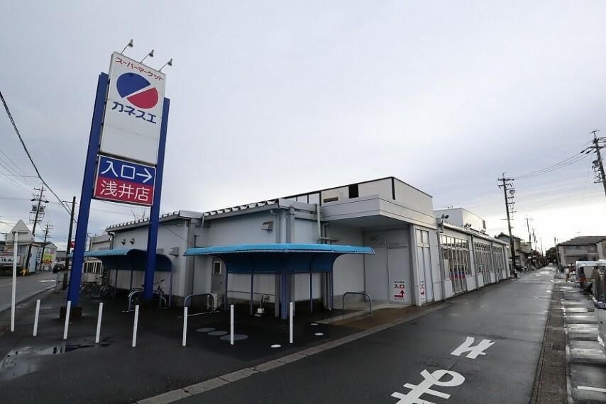 スーパー カネスエ 浅井店