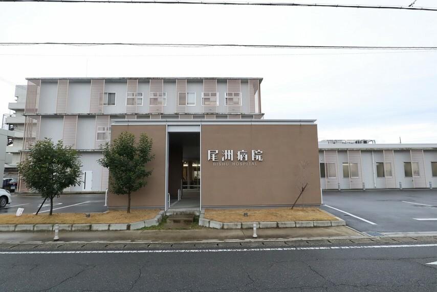 病院 尾洲病院