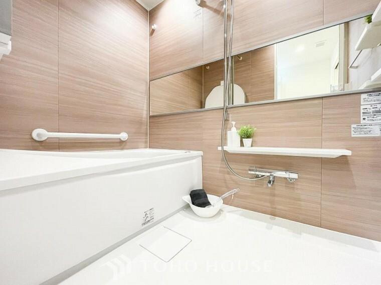 浴室 快適な使い心地とゆとりある空間が1日の疲れを解きほぐすバスルーム。