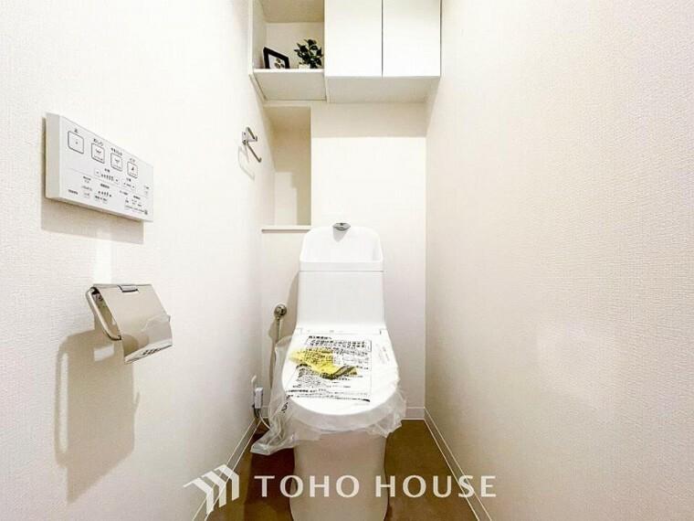 トイレ 落ち着いた空間で安らぎのひとときをお過ごしいただけます。