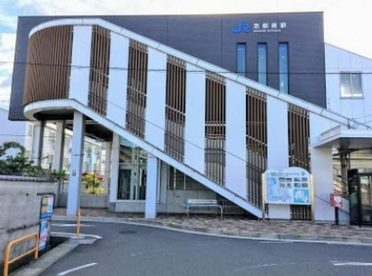志都美駅(JR 和歌山線)