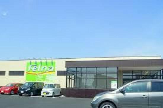 スーパー Felna金谷店