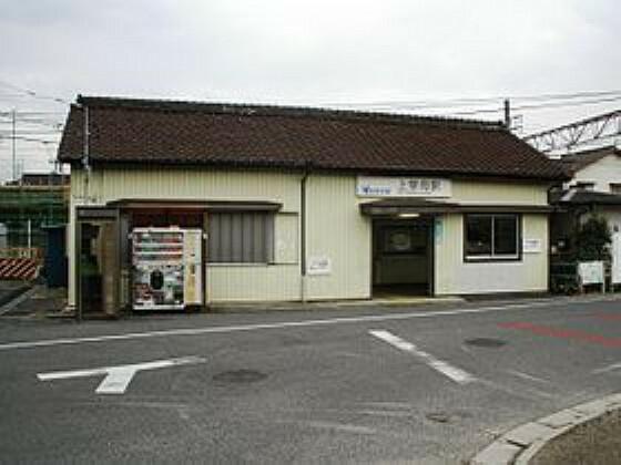 上挙母駅(名鉄 三河線)
