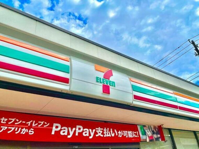 コンビニ セブンイレブン柏中新宿店