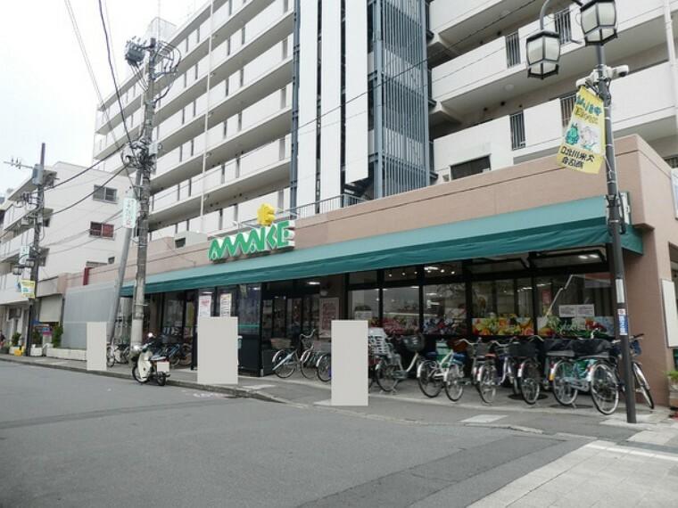 スーパー あまいけ 久米川店