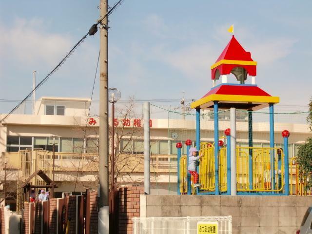 幼稚園・保育園 みつる幼稚園 愛知県名古屋市守山区大森1丁目2711