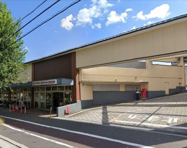スーパー デイリーカナートイズミヤ千本北大路店