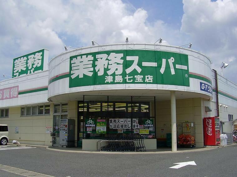 スーパー 業務スーパー 津島七宝店